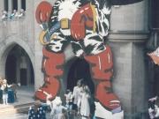1985_Der gestiefelte Kater